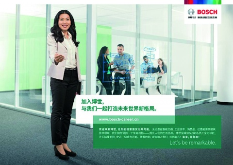 career opportunities and business information at: Bosch Group
