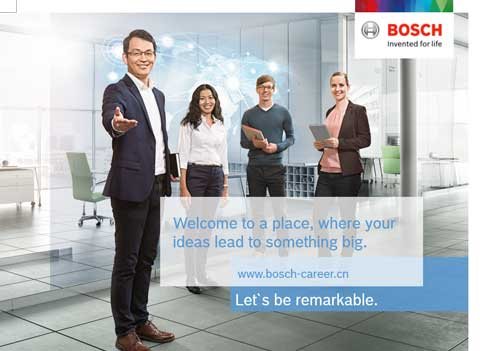jobs at bosch automotive steering systems shanghai management co campus china. Black Bedroom Furniture Sets. Home Design Ideas