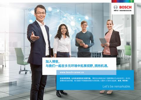 career opportunities and business information at: Bosch HUAYU Steering Systems Co., Ltd.
