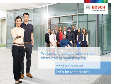 career opportunities and business information at: Bosch Power Tools (China) Co., Ltd.