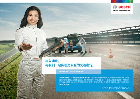career opportunities and business information at: Bosch Automotive Products (Suzhou) Co., Ltd.