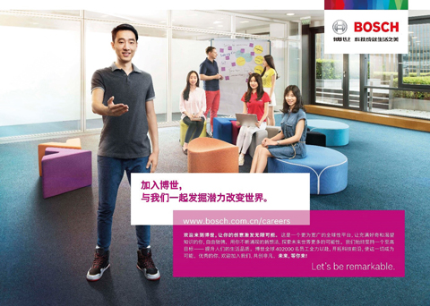 career opportunities and business information at: Bosch (China) Investment Ltd.