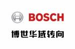 Bosch HUAYU Steering S ...
